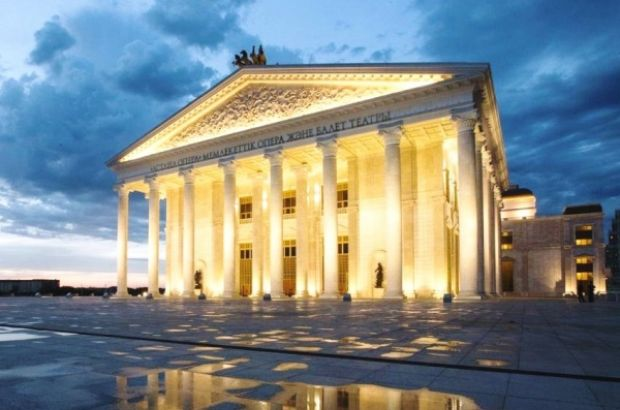 """Астана Опера"""