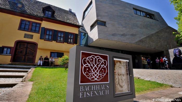 Дом Баха в Айзенахе: самый посещаемый музыкальный музей Германии