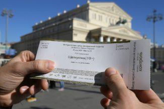 Билет в Большой театр. Фото - Александр Корольков/РГ