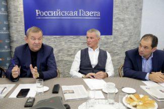 Владимир Урин, Махар Вазиев и Туган Сохиев. Фото - Сергей Куксин /РГ