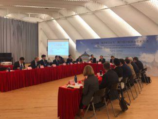Российско-китайский диалог исполнительских искусств в Гуанчжоу
