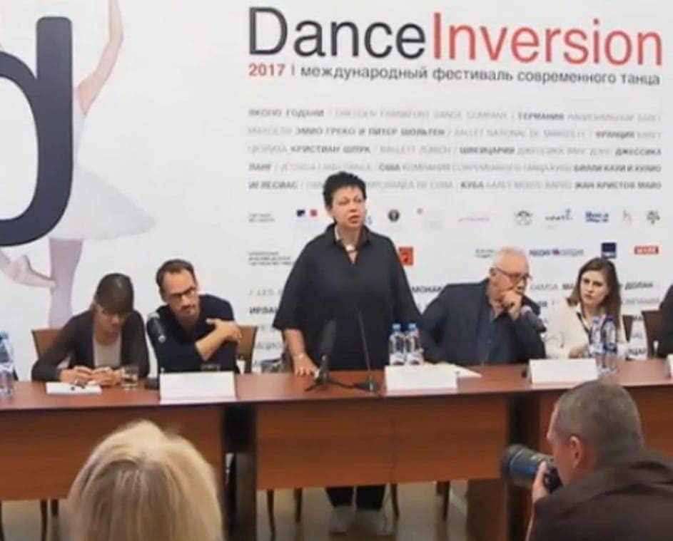 Фестиваль танца DanceInversion