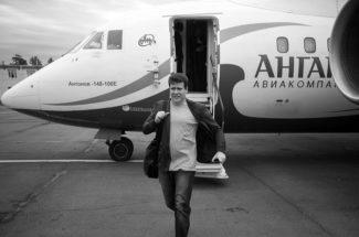 Денис Мацуев в аэропорту Братск. Фото - Евгений Евтюхов
