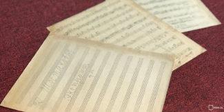 Пьеса «Экспромт» Д. Д. Шостаковича. Фото - Главное архивное управление города Москвы