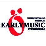 Фестиваль Earlymusic