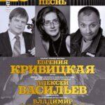 """""""Лебединая песнь"""" прозвучит в Московской консерватории"""