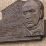 В столице открыли мемориальную доску оперному певцу Павлу Лисициану