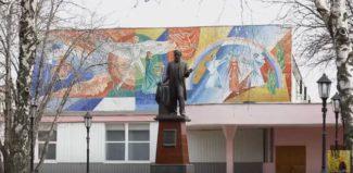 Пензенский колледж искусств