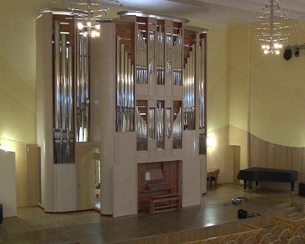 Орган Пермской филармонии