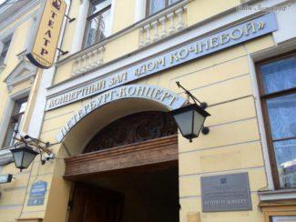 «Петербург-Концерт» открывает новый театральный сезон