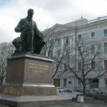 Памятник Римскому-Корсакову около Санкт-Петербургской консерватории