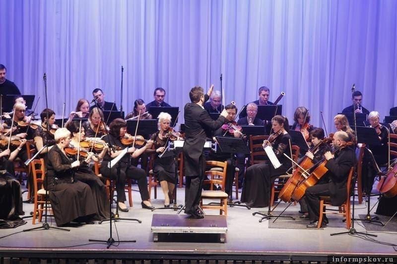 До открытия нового филармонического сезона в Пскове осталась неделя