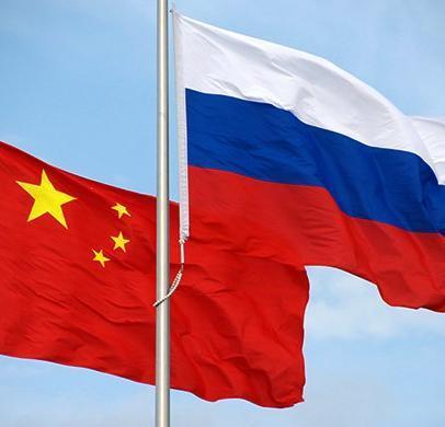 XVIII заседание Российско-Китайской комиссии по гуманитарному сотрудничеству