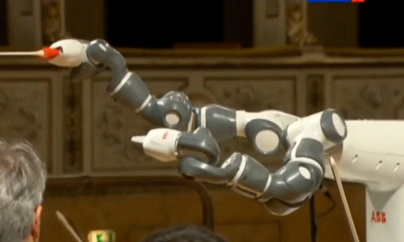 Дирижер - робот