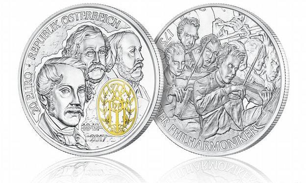 Серебряная монета, выпущенная в честь 175-летнего юбилея оркестра
