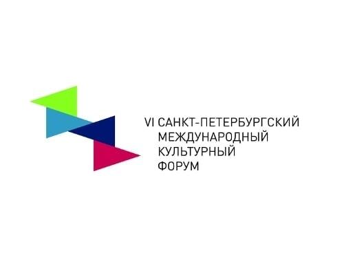VI Санкт-Петербургский культурный форум подвел итоги работы секции «Музыка»