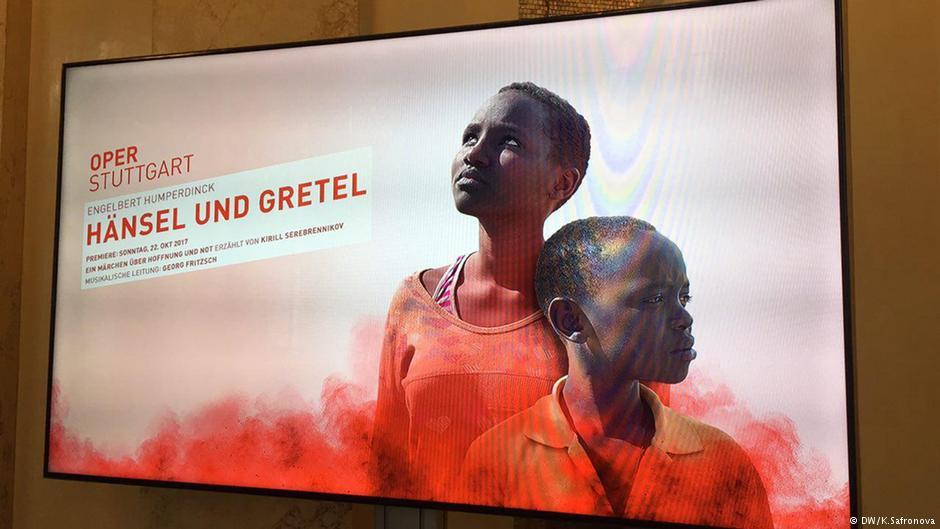 """Афиша, рекламирующая премьеру оперы """"Гензель и Гретель"""" в Штутгарте. Дата премьеры - 22 октября 2017 года"""