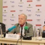 Пресс-конференция, посвященная открытию 97-го сезона Санкт-Петербургской филармонии