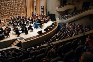 Открытие 74-го филармонического сезона в Ульяновской филармонии