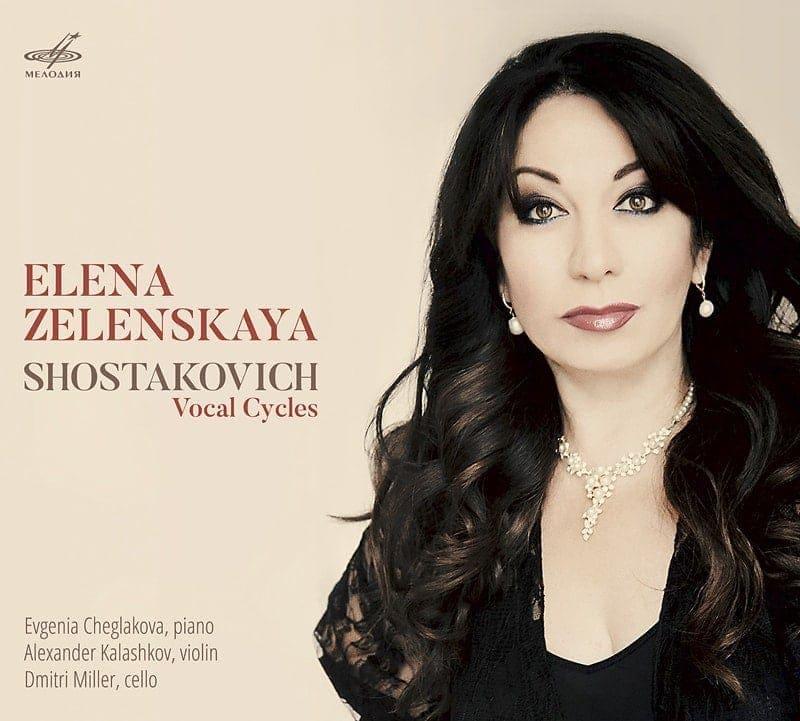 Елена Зелен�кая Шо��акови� вокал�н�е �икл�