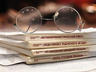 «Шостакович вместо сумбура»