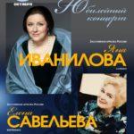 Яна Иванилова выступит на сцене Малого зала Московской консерватории