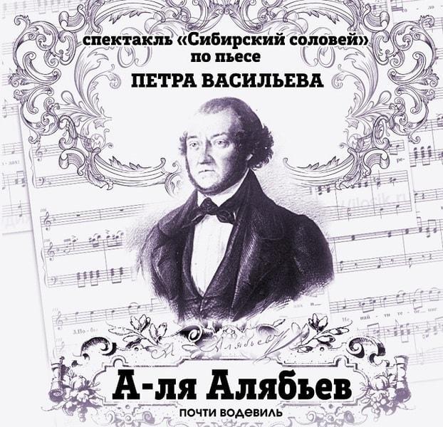 """Музыкальный фестиваль """"Алябьевская музыкальная осень"""""""