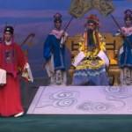 Театр пекинской оперы провинции Цзилинь