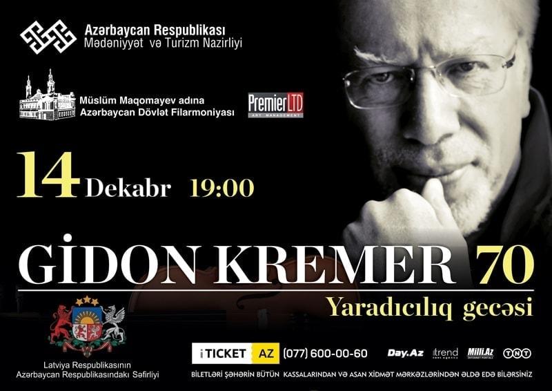 Гидон Кремер в Баку