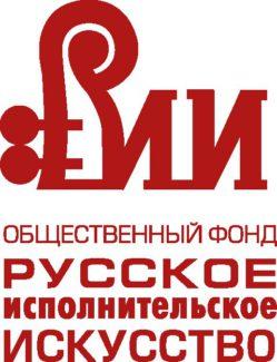 Гала-концерт, посвященный 25-летию благотворительного Фонда «Русское исполнительское искусство», пройдет 22 октября 2017 в Московской консерватории