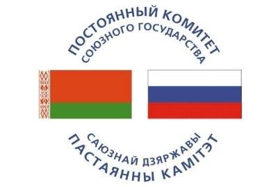 В Москве завершились мастер–классы «Союзное государство — молодым талантам XXI века»