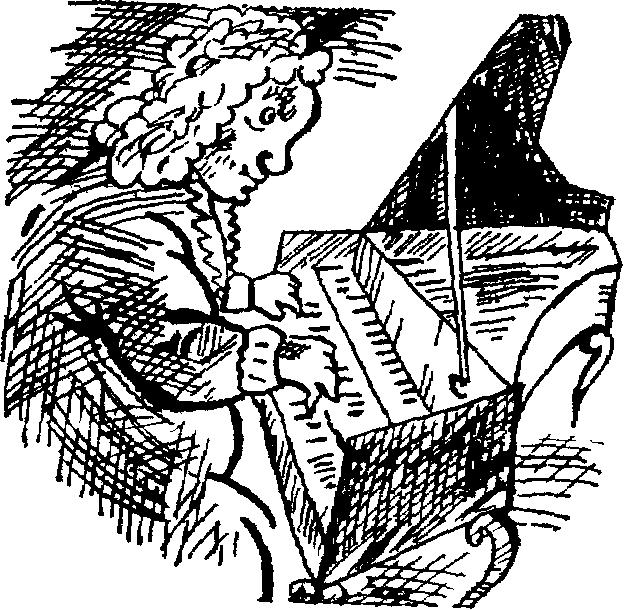 Ничто человеческое композиторам не чуждо — в том числе и юмор