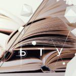 20 лет телеканалу «Россия-Культура»