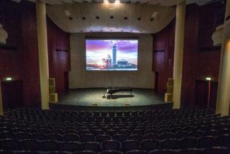 Камерный зал Московского Дома музыки
