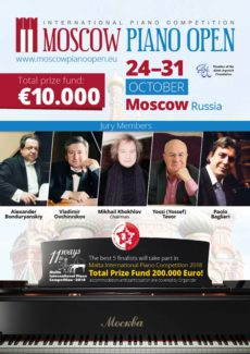 Moscow Piano Open