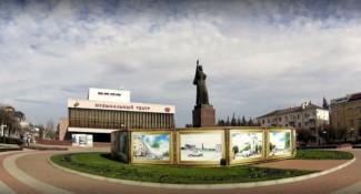 Музыкальный театр Кабардино-Балкарии