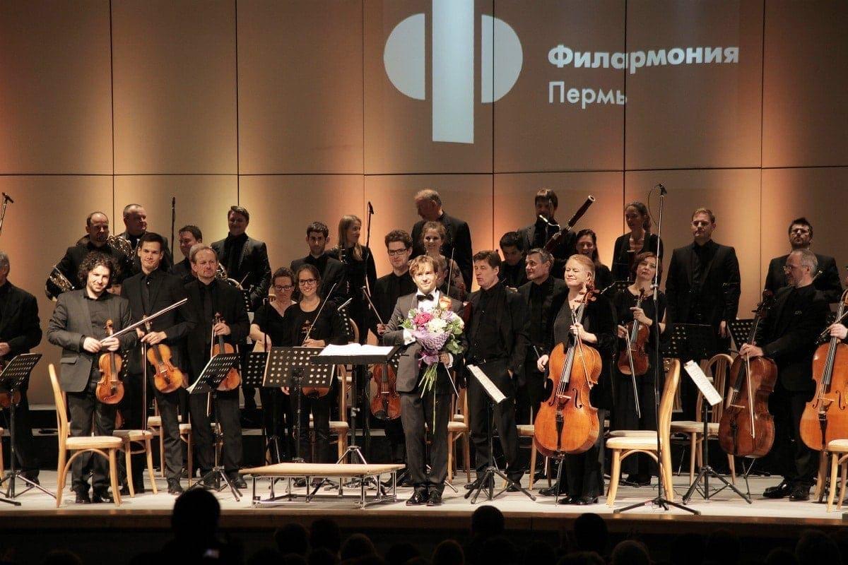 Мюнхенский камерный оркестр
