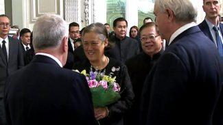 Принцесса Таиланда Маха Чакри Сириндхон