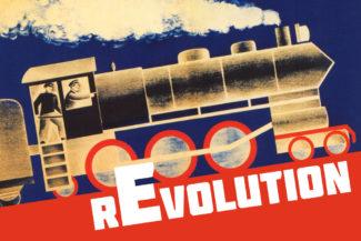 Российско-швейцарский проект «rEvolution»
