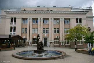 Ростовская консерватория