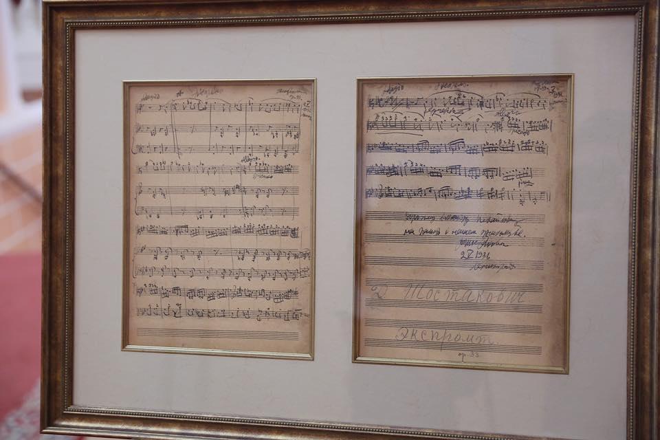 Дмитрий Шостакович, Экспромт для альта и фортепиано, автограф