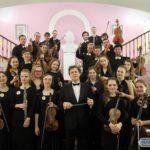 Камерный Шнитке-оркестр выступил на форуме «Дни Москвы в Вене»