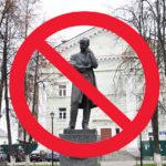 В подмосковном Клину в центре города демонтируют памятник Петру Ильичу Чайковскому