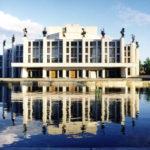 Государственный театр оперы и балета Удмуртской Республики имени П. И. Чайковского