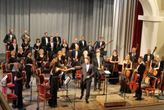 Тульский симфонический оркестр п/у Владислава Лаврика