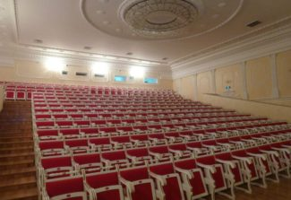 "Концертный зал ""Унион"" им. Т. Н. Хренникова"