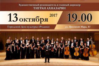 Южносахалинцев приглашают на премьеру классической музыки на острове