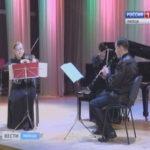 Липецкая филармония приглашает на «Декабрьские вечера»