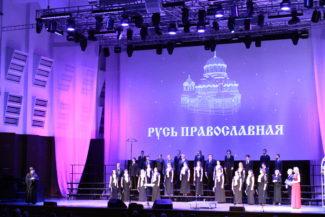 Фестиваль хоровой музыки «Credo Chorus»