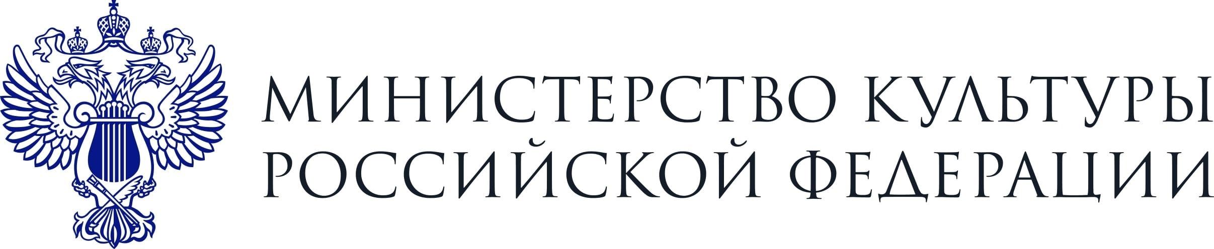 Гранты Министерства культуры